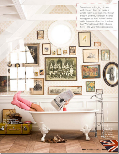 lonny bath tub attic