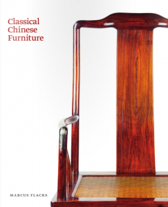 Classical Chinese Furniture by Marcus Flacks